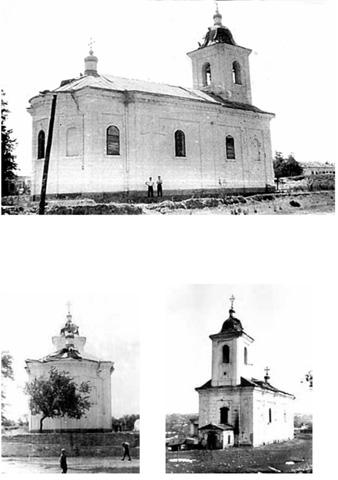 """Biserica """"Sfinților Arhangheli Mihail și Gavriil"""" În incinta ei, în cele opt camere, se acorda pacienților asistență medicală"""