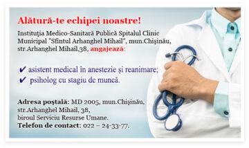 Anunţ de recrutare a personalului medical